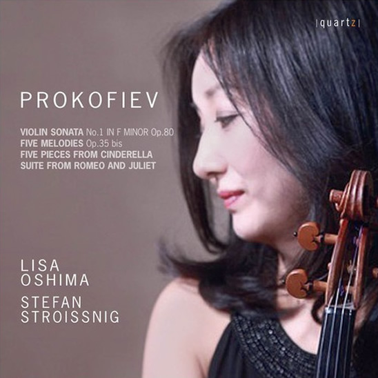 CD Cover Prokofiev